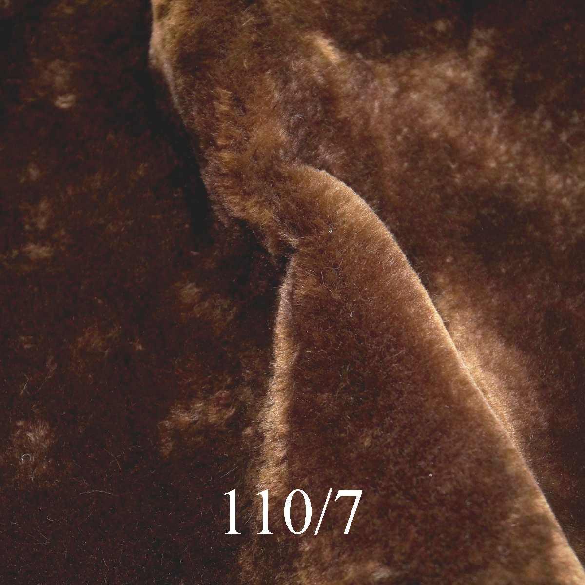 110-7 Marron